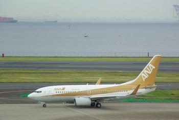 2008年5月19日(月)復路・秋田へ 025.jpg
