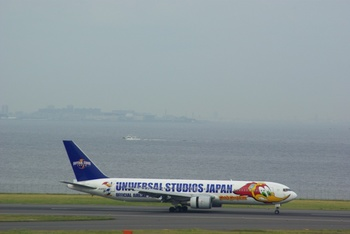 2008年5月19日(月)復路・秋田へ 030.jpg