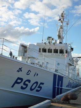 2009年10月11日(日)海上保安庁巡視船かむいブログ用 001.jpg