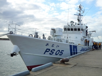 2009年10月11日(日)海上保安庁巡視船かむいブログ用 002.jpg