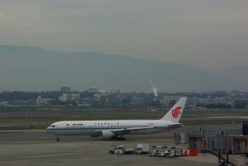 2009年4月4日(土)中国国際航空ITMブログ用 001.jpg