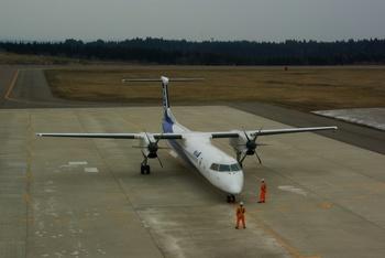 2009年4月4日(土)大館能代空港ブログ用 001.jpg
