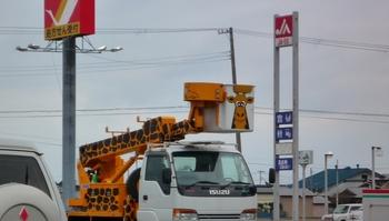 2010年2月28日(日)作業車ブログ用 001.jpg