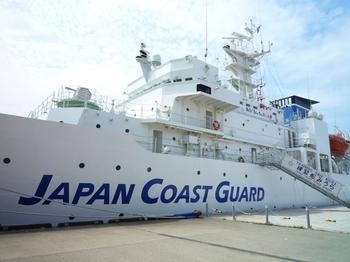 2010年8月28日(土)海上保安庁練習船みうらLUMIX・ブログ用 002.jpg