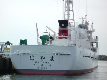 2011年10月5日(水)秋田港・水産庁はやまLUMIX・ブログ用 002.jpg