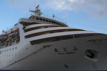 2011年9月23日(火)船川港・客船ふじ丸P7・ブログ用2 001.jpg
