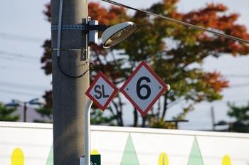 2012年10月21日(日)ブログ用 013.jpg
