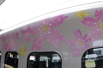 2012年5月8日(火)秋田駅さくらこまちP7・保存用 332.jpg