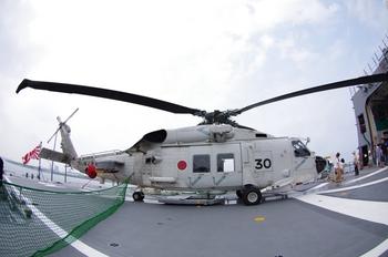 2012年7月29日(日)秋田港P7・ブログ用 004.jpg