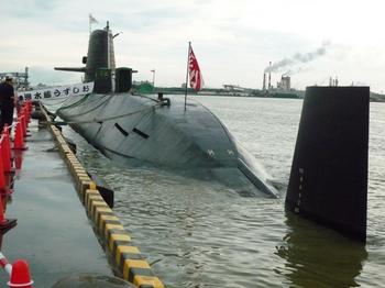 2013年7月潜水艦 004.jpg