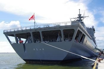 2013年8月28日(水)補給艦ましゅう 008.jpg
