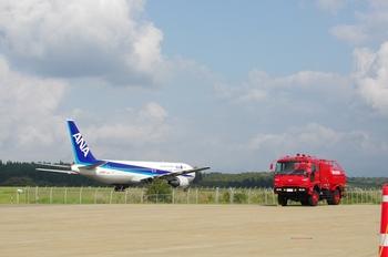 2015年9月27日(日)秋田空港・空の日まつり・K3保存用 740.jpg