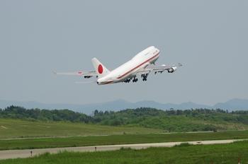 2016年5月19日(木)秋田空港・JA79AN・K3保存用 557.JPG