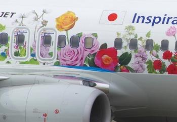 2016年5月24日(火)秋田空港・東北フラワージェット・K3保存用 122.JPG