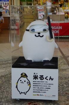 2017年8月5日(土)県外遠征・新潟空港と新潟駅・K5Ⅱs保存用 010.JPG