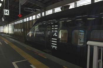 2017年8月5日(土)県外遠征・新潟空港と新潟駅・K5Ⅱs保存用 101.JPG