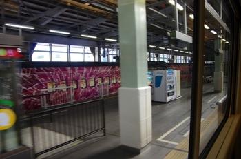 2017年8月5日(土)県外遠征・新潟空港と新潟駅・K5Ⅱs保存用 134.JPG