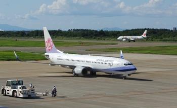 2017年9月4日(月)秋田空港・中華航空&ミニオン・K3保存用 106.JPG